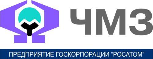 Логотип_АО_ЧМЗ